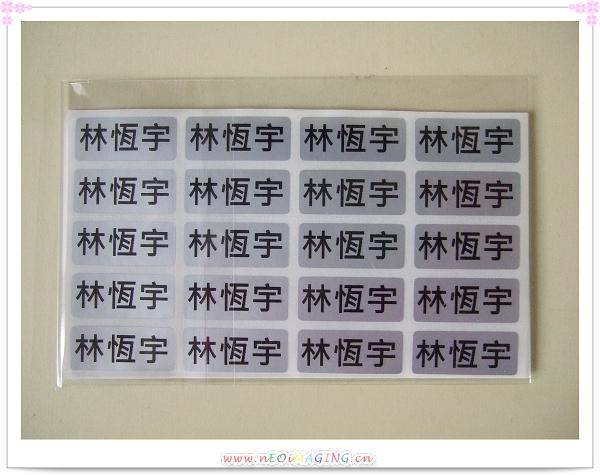 連續姓名印章&彩色姓名貼紙7.jpg