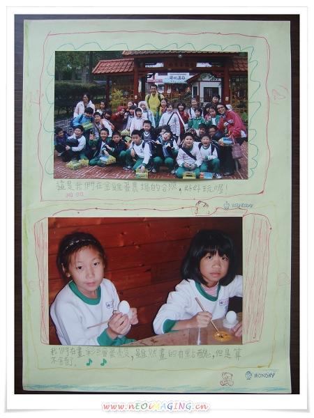復興國小三年級校外教學[東鋒金雞蛋主題農場]6.jpg