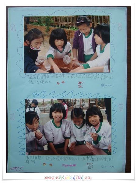 復興國小三年級校外教學[東鋒金雞蛋主題農場]8.jpg