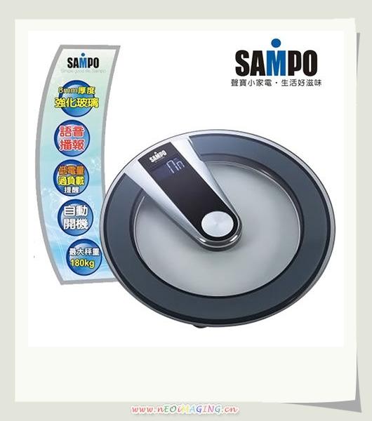 SAMPO語音體重計BF-L1109ML5.jpg