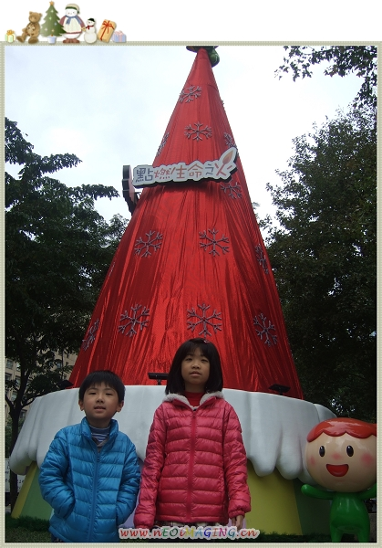台北市信義區聖誕樹.jpg