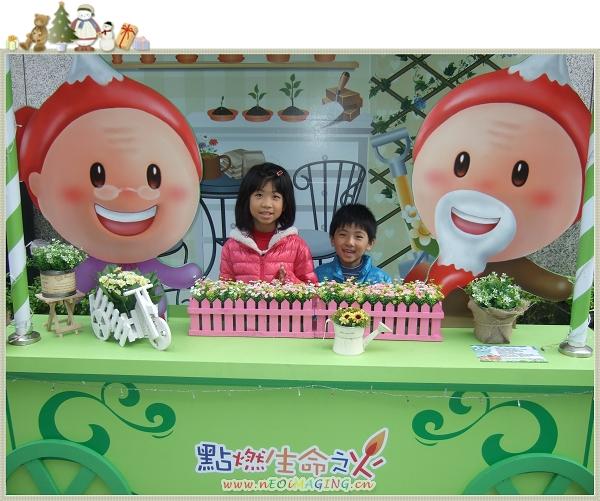 台北市信義區聖誕樹7.jpg