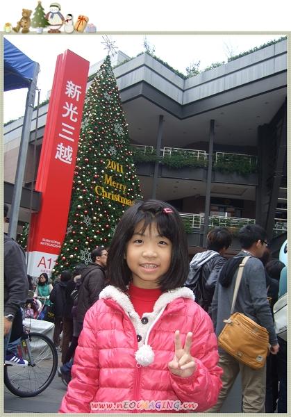 台北市信義區聖誕樹30.jpg