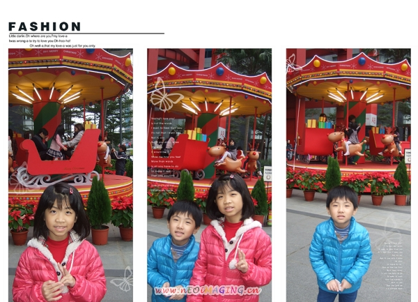 台北市信義區聖誕樹34.jpg