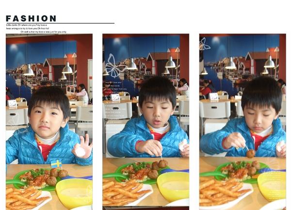 IKEA午餐II3.jpg