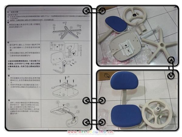 知識家成長電腦椅[USNW309]4.jpg