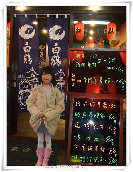 橘壽司[興南夜市]11.jpg