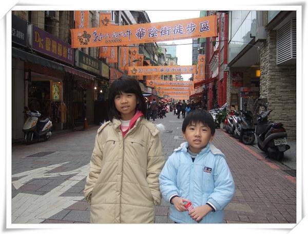 台北後站批發商圈[華陰街徒步區]1.jpg