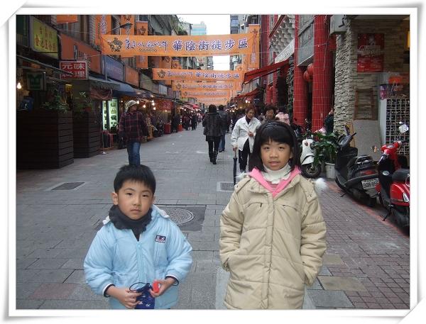 台北後站批發商圈[華陰街徒步區]2.jpg