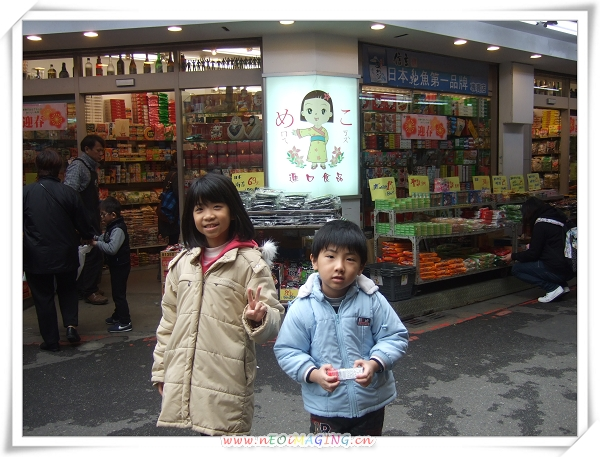 台北後站批發商圈[華陰街徒步區]4.jpg
