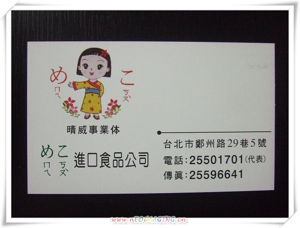 台北後站批發商圈[華陰街徒步區]5.jpg