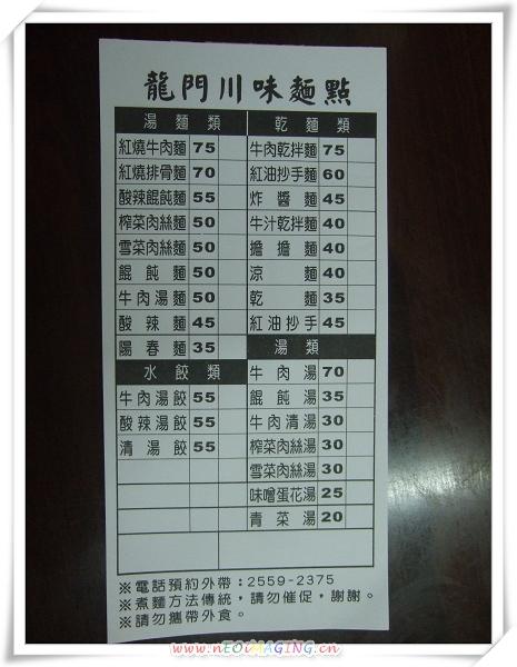 台北後站批發商圈[華陰街徒步區]10.jpg