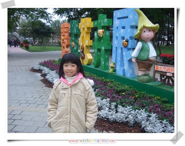 2011台北花卉展[青年公園]11.jpg