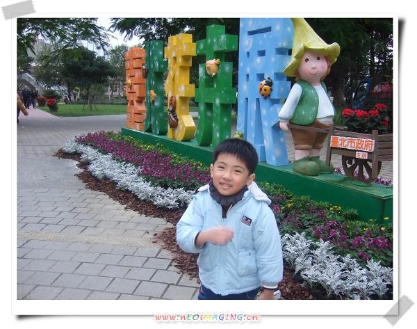 2011台北花卉展[青年公園]12.jpg