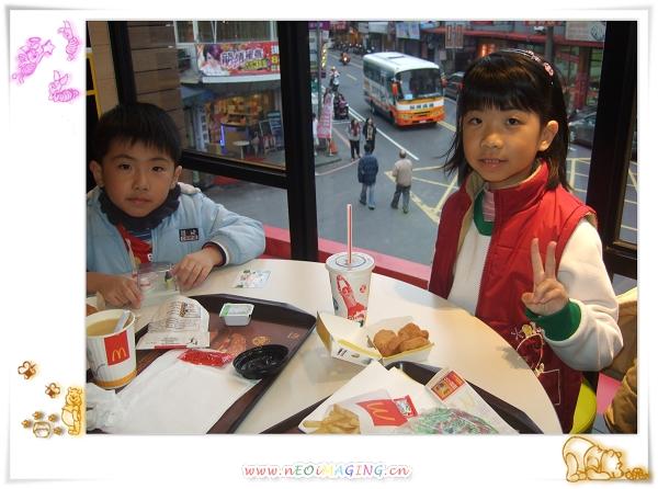麥當勞兒童餐.jpg