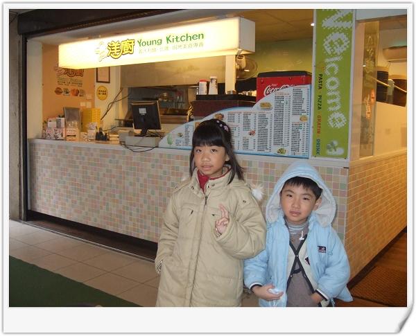 洋廚Young Kitchen[義大利麵.比薩.焗烤專賣店].jpg