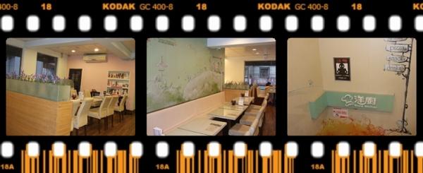 洋廚Young Kitchen[義大利麵.比薩.焗烤專賣店]1.jpg