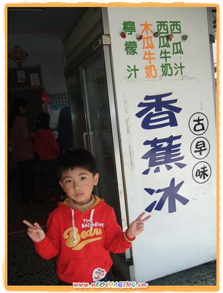 內門紫竹寺&李家花生糖&古早味香蕉冰11.jpg