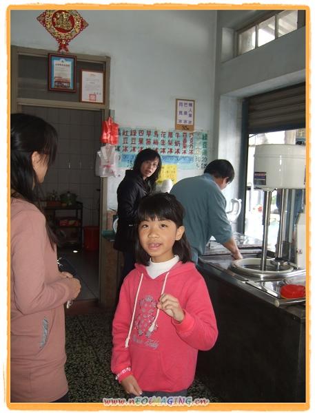 內門紫竹寺&李家花生糖&古早味香蕉冰12.jpg
