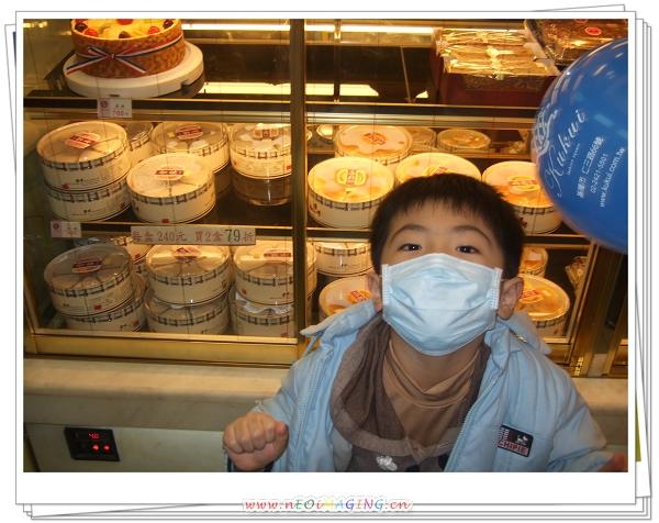 基隆連珍糕餅店芋泥球&李鵠餅店鳳梨酥2.jpg