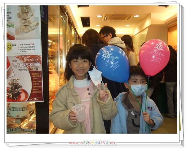 基隆連珍糕餅店芋泥球&李鵠餅店鳳梨酥3.jpg