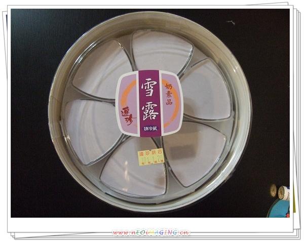 基隆連珍糕餅店芋泥球&李鵠餅店鳳梨酥10.jpg