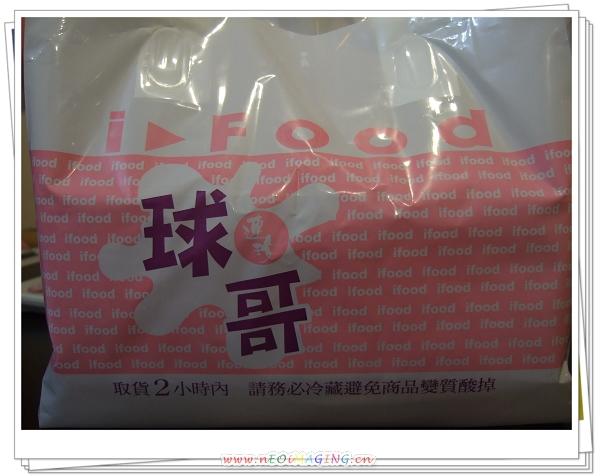 基隆連珍糕餅店芋泥球&李鵠餅店鳳梨酥13.jpg