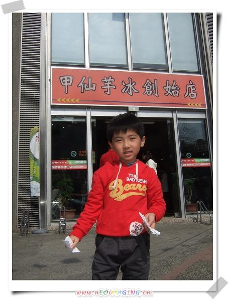 甲仙小奇芋冰老店.jpg