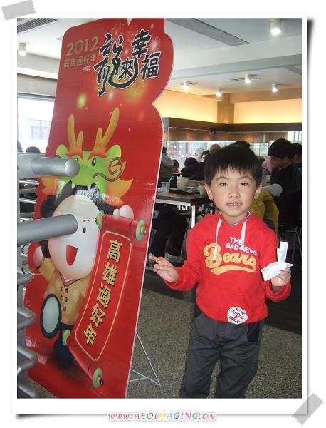 甲仙小奇芋冰老店12.jpg