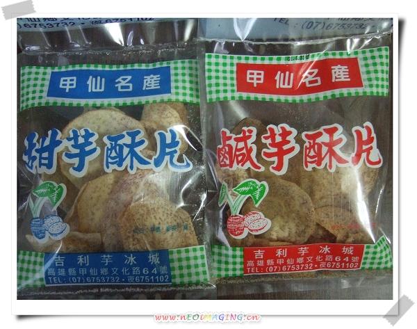 甲仙小奇芋冰老店17.jpg