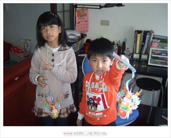 Happy龍小提燈[2012台北燈節]5.jpg