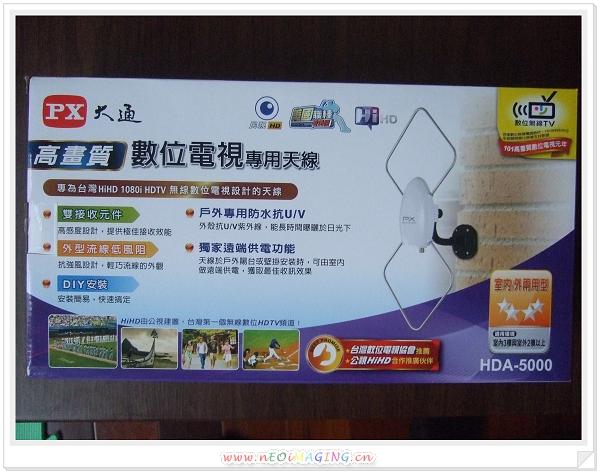 瑞軒VIZIO FULL HD 37吋液晶電視E370VL-TW(M)10
