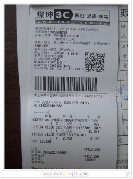瑞軒VIZIO FULL HD 37吋液晶電視E370VL-TW(M)11