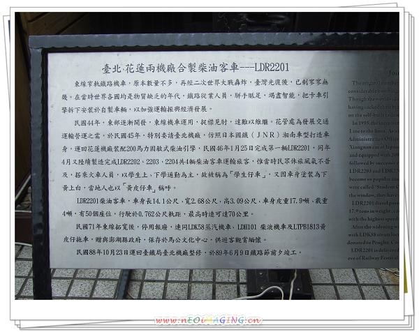 台北火車站-微風美食廣場6