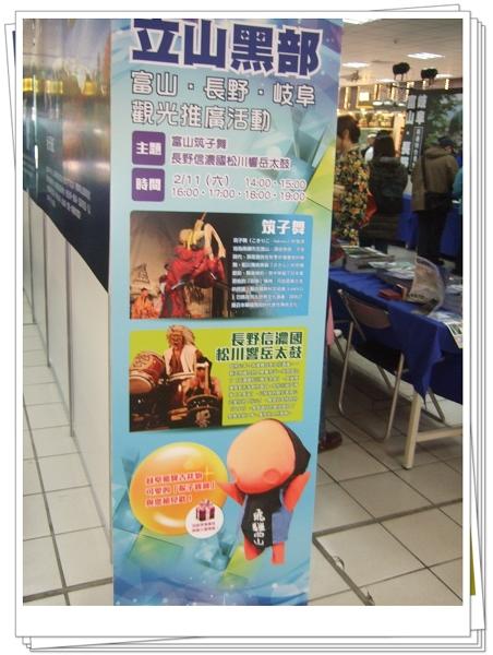 台北火車站-微風美食廣場16