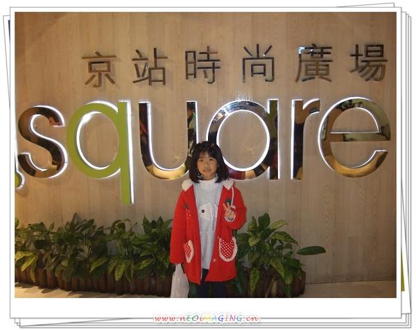 台北火車站-微風美食廣場21