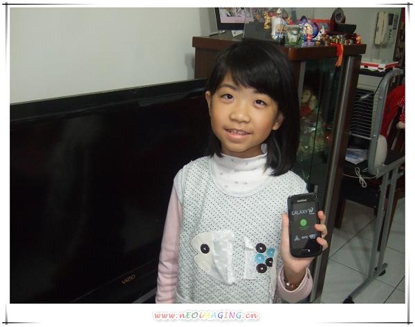 Samsung Galaxy W i8150 智慧型手機3