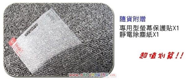 Samsung Galaxy W i8150 智慧型手機9