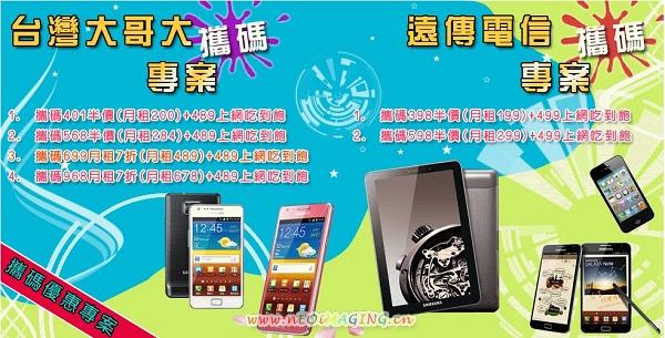 Samsung Galaxy W i8150 智慧型手機10