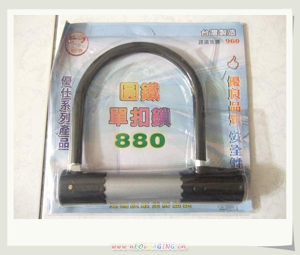 三陽SYM WOO 100機車12