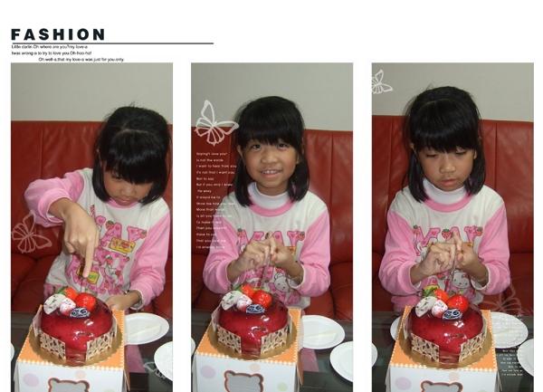 妤蓁九歲國曆生日2