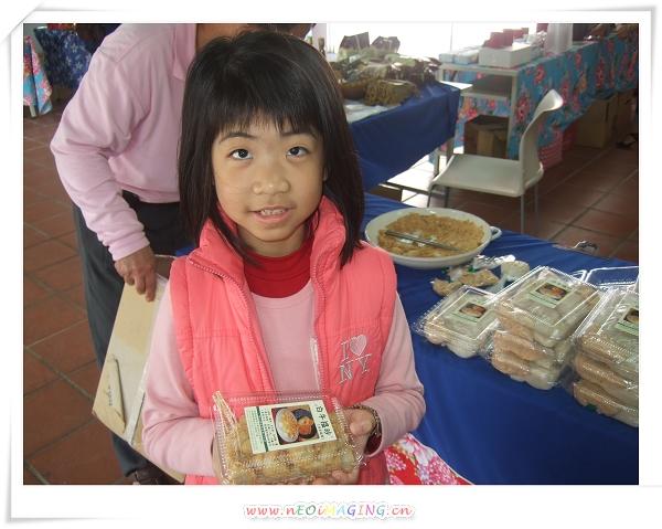 台北市客家文化主題公園5