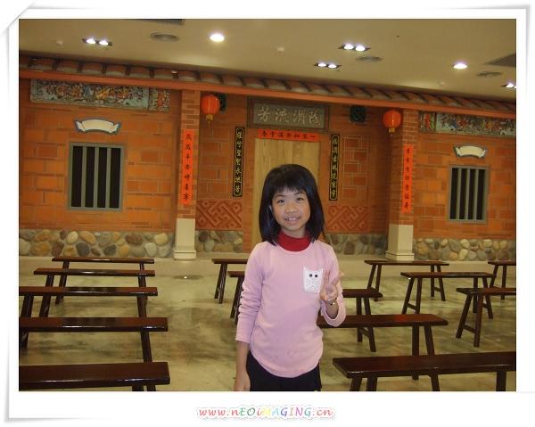 台北市客家文化主題公園19