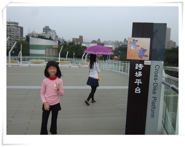 台北市客家文化主題公園27