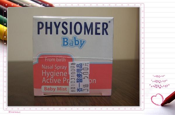舒喜滿溫和型洗鼻器[Physiomer Baby]1