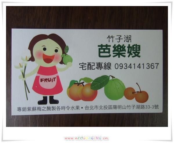 2012竹子湖海芋季33