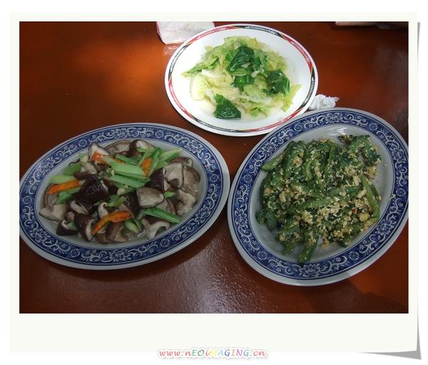 山園野菜餐廳[陽明山竹子湖]4