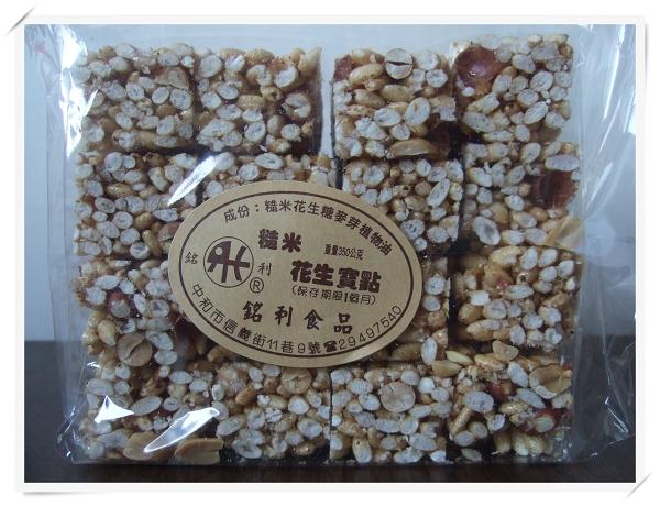 銘利糙米米香[銘利天然食品]1