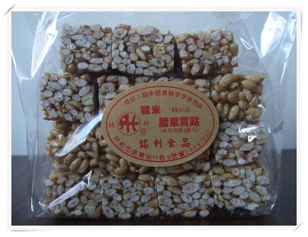 銘利糙米米香[銘利天然食品]3