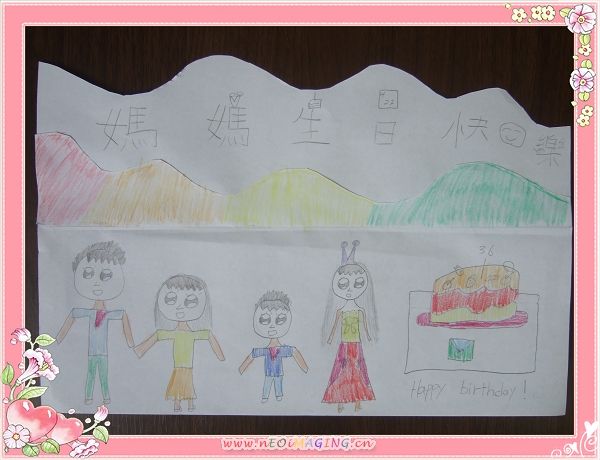 2012媽咪農曆生日快樂5
